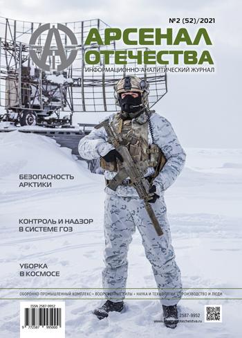 Журнал онлайн